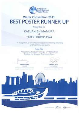 Water Convention 2011 BEST POSTER RUNNER-UP